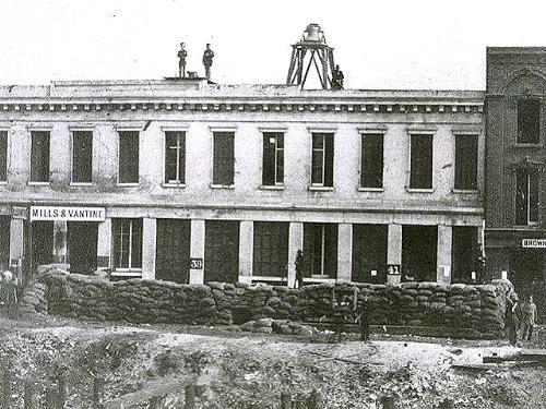 Ft. Gunnybags, Vigilance Headquarters